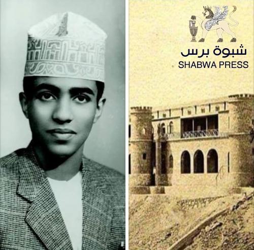 """غياب مدرسة """"جبل حديد"""" بعدن في سيرة السلطان الراحل """"قابوس بن سعيد"""""""