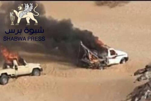 قوات المقاومة الجنوبية تنفذ كمائن قاتلة لقوات الغزو الإخونجي في شبوه