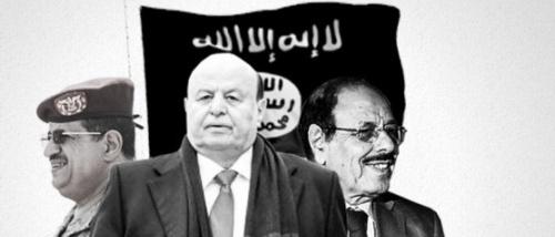الإخوان والقاعدة.. شياطين ترفع لواء الإرهاب (وثيقة)