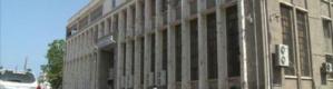 البنك المركزي يحرق وثائق استباقا لتحقيق عن الوديعة السعودية