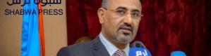 ''شبوه برس'' ينشر نص كلمة الرئيس الزبيدي في جلسة الجمعية الوطنية الجنوبية المنعقدة بالمكلا