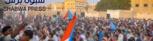 عيدروس الزبيدي لن يستمر الارهاب بوادي حضرموت و بن حبريش والعامري وغيرهم مازالوا في أذهاننا