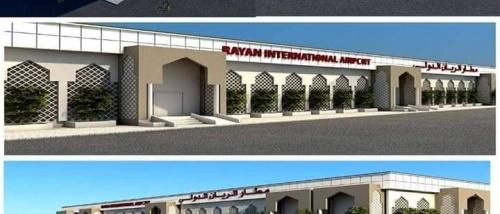 المحافظ البحسني : قريباً جداً سنعيد افتتاح مطار الريان الدولي بالمكلا