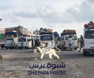 ناشط حقوقي : لماذا يتعمدون النزوح اليمني الى المناطق الواقعة تحت سيطرة الانتقالي
