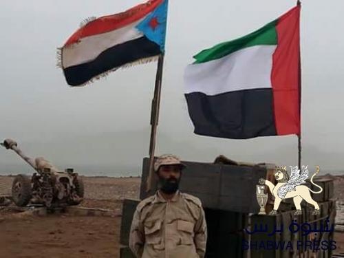 الإمارات العربية المتحدة هي الضامن الوحيد لبقاء الشرعية اليمنية على قيد الحياة في المناطق المحررة