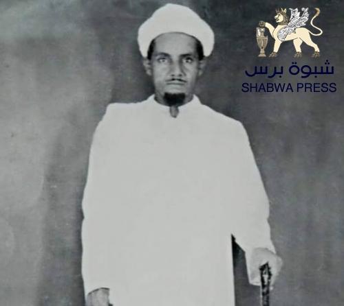 الذكرى الـ 49 لوفاة إمام وعلاّمة شبام ومؤسس تعليمها الحديث في القرن الرابع عشر الهجري السيد ''عبدالله بن مصطفى بن سميط''