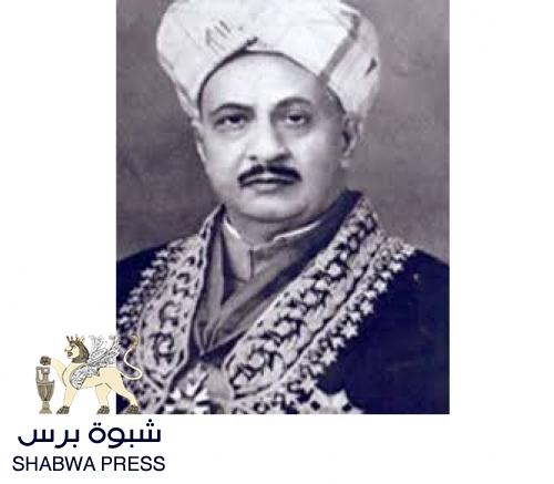 أعظم سلاطين حضرموت .. سلطان من الكويت