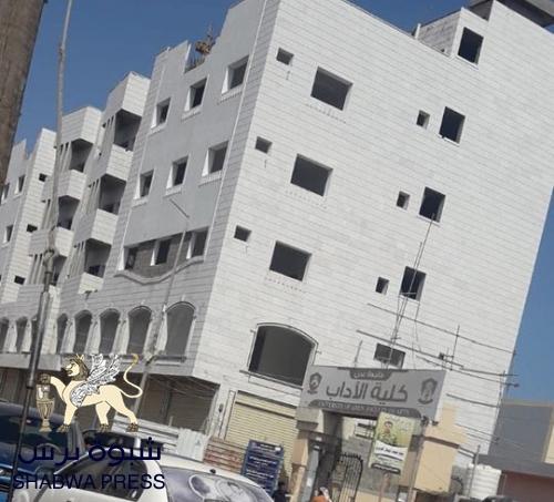 العليمي يبيع المبني الذي بناه بأموال الدولة في مدخل كلية الآداب لجامعة عدن