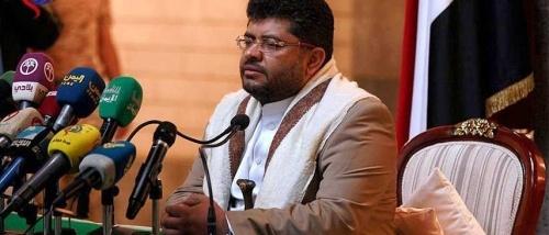 الحوثيون: سلمنا المبعوث الأممي رؤيتنا لوقف الحرب نهائيا في اليمن