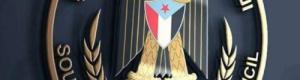"""رئيس تنفيذية انتقالي سقطرى يدشن توزيع مكرمة """"خليفة الإنسانية"""" للمتقاعدين المدنيين بالمحافظة"""