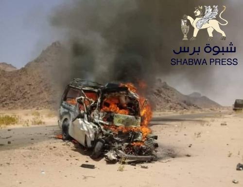 حادث مرور يؤدي إلى مقتل تسعة مسافرين حرقا في محافظة شبوه