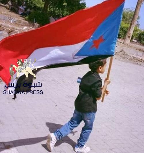 حوار الرابطة والانتقالي يؤكد على ضرورة توحيد الخطاب السياسي وتطلعات شعب الجنوب العربي.