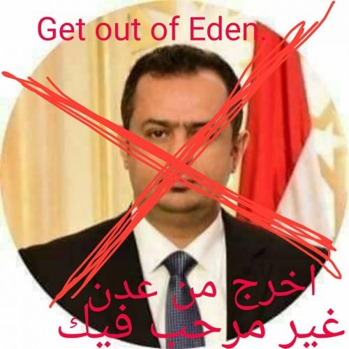 رئيس وزراء الشرعية ينتقم من الضالع لمقتل أخيه في صفوف الحوثيين ويعتمد 16 ألف دولار لمشفاها رغم الحرب