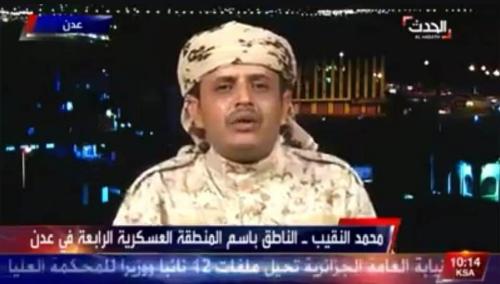قناة العربية ـ الحدث ... وفضائية الإنتقالي التجريبية