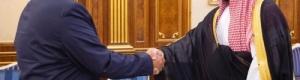 قادة وسياسيون : المجلس الانتقالي اصبح ممثل لشعب الجنوب وقضيته وباعتراف دولي (تقرير)