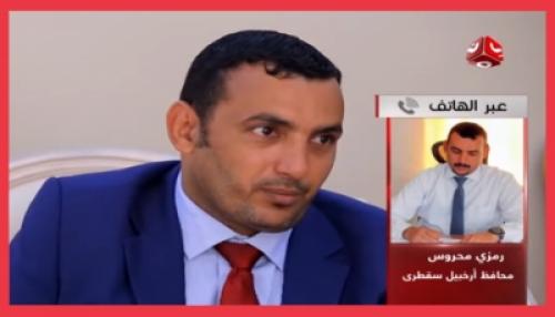 """السعودية تنقل محافظ """"سقطرى"""" الإخونجي إلى الرياض"""