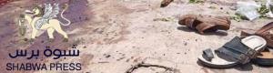 """سياسي جنوبي: دماء شهداء هجوم أبين الإرهابي وأحذيتهم أشرف من وجه """"هادي"""""""
