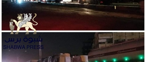 المكلا مدينة الثوار .. من مواجهــة الظلم 1997م إلى مواجهـة الظلام 2019م