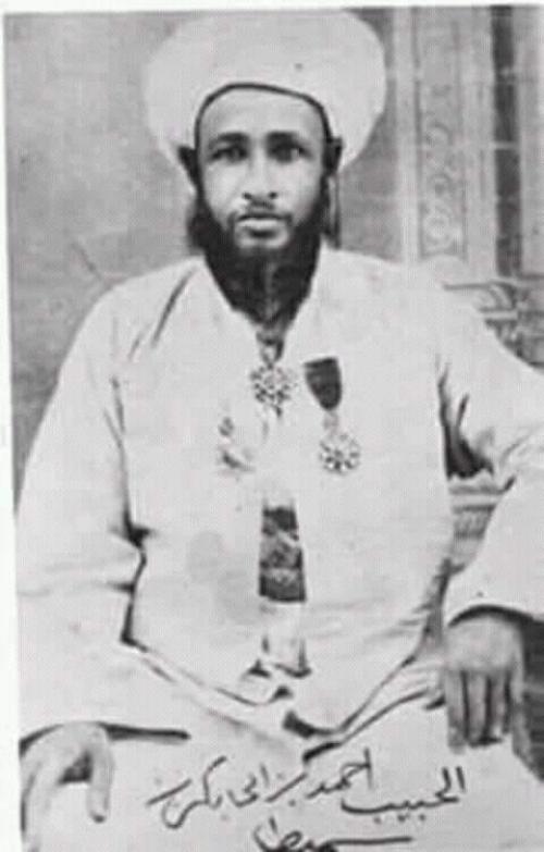 """حضرموت في لقاء """"إنجرامز"""" و """"بن سميط :  في زنجبار بشرق أفريقيا 1925م."""