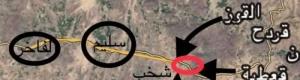 ربوع الضالع على الأعداء اليمنيين.. القوات الجنوبية تحرر مواقع إستراتيجية من قبضة الحوثيين
