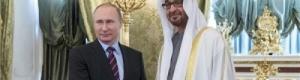 """سمو الشيخ """"محمد بن زايد"""" يبحث مع الرئيس الروسي سبل تعزيز الشراكة الاستراتيجية بين البلدين"""