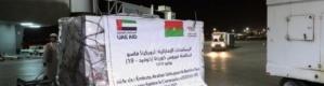عطاء إنساني لا يتوقف: الإمارات تدعم بوركينا فاسو بثمانية أطنان إمدادات طبية لمكافحة كورونا