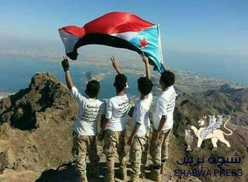 محلل سياسي : عدن مدينة السلام التي انتزعت حقها بدماء أبنائها الأحرار