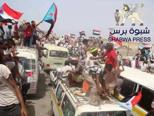 سيول بشرية من أبناء شبوة تزحف صوب العاصمة عدن للمشاركة في المليونية المؤيدة للمجلس الإنتقالي .