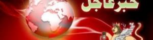 """عـاجـل : وكيلان لمحافظة شبوه يدينان """"بن عـديو"""" ويحملانه مسئولية دماء أبناء المحافظة"""