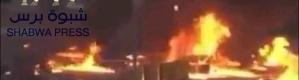 """عـاجـل : طيـران التحالف يستهدف رتلا عسكريا في جو """"الكديف"""" قادما من مأرب"""