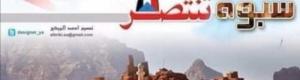 مصدر بقوات النخبة: قواتنا صامدة بعتق ولاصحة لمزاعم مدير الأمن