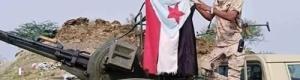 معركة اليمننة ستكون في شبوه ونتائجها ستحدد خارطة طريق مستقبل الجنوب العربي