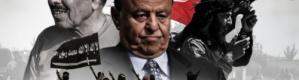 صحيفة دولية: تفاصيل مخطط إخواني حوثي للسيطرة على ميناء المخا