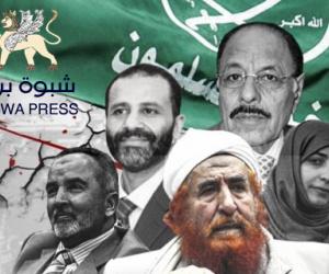 أكاديمي جنوبي: الإخوان المسلمين ينتحرون.. ولم يبقى لهم إلا هذا الأمر!