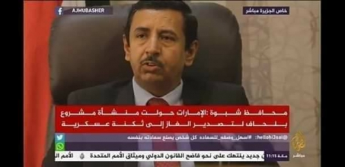 """""""بن عديو"""" يهدد معسكرات التحالف في عدن وشبوه والمكلا بعمليات إرهابية"""