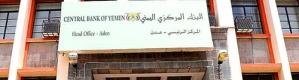 """الوديعة السعودية استنفدت في عمليات مشبوهة مع مركزي مأرب عبر """"كاك بنك"""""""