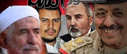 صحيفة : تغييرات الرئيس هادي تثبّت الإخوان وتقطع الطريق على حوار جدة