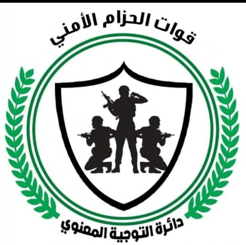 الحزام الأمني زنجبار يلقي القبض على زعيم العصابة عقب قتل جنديين مساء أمس يتبعون اللواء 15صاعقة.