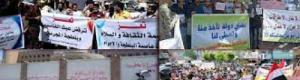 تظاهرة شعبية حاشدة في تعز تطالب برحيل هادي والحكومة