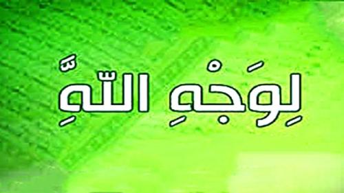 صحيفة : الحكومة السعودية تغض الطرف عن قيام الحكومة اليمنية بالممارسات الإنتقامية في عـدن