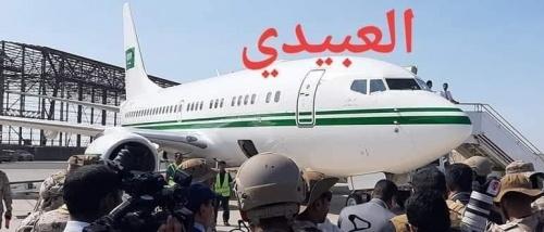 """طائرة سعودية وليست اليمنية أقلت """"معين"""" إلى عدن"""