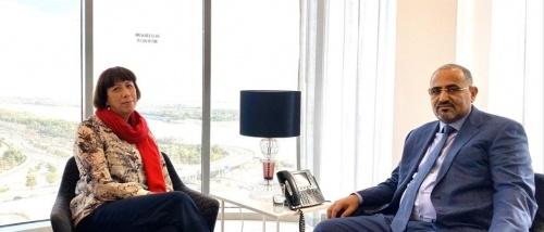 """الرئيس """"عيدروس الزُبيدي"""" يلتقي سفيرة هولندا لدى اليمن"""
