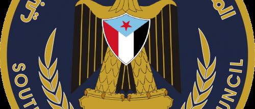 بلاغ من المجلس الانتقالي في محافظة شبوة يوجه رسالة هامه الى التحالف العربي