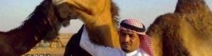 الشيخ علي بن محمد بن طالب الجفيلة الكثيري في ذمة الله