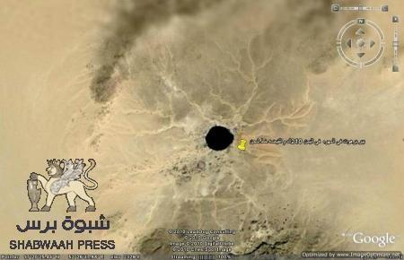 خفايا واسرار بئر ''برهوت'' في وادي جهنم في حضرموت بئر الجن والكفار