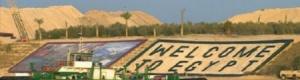 مصر تعلن افتتاح قناة السويس الجديدة 6 أغسطس المقبل