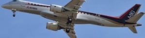 ''ميتسوبيشي'' تطلق أول طائرة تجارية يابانية منذ 50 عاماً