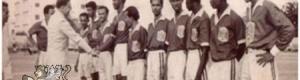 التأريخ يبدأ من هنا ... منذ 1905 كره القدم في عدن