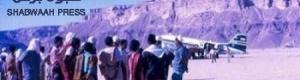 كتب عنها اعلام سنغافوره : هبوط اول طائرة في وادي حضرموت ( المسحره)1933م