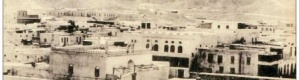 الاحتلال اليمني لعدن والجنوب : أقدم مسجد في عدن طمس بعد الوحدة مع اليمن